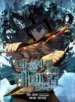 00236-i-alone-level-up-solo-leveling-web-novel
