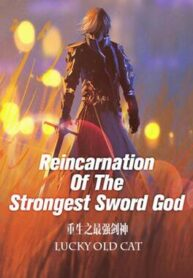 00016-reincarnation-of-the-strongest-sword-god-lucky-old-cat