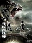 Cover-Mang-Huang-Ji